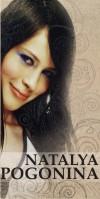 Grandmaster Natalia Pogonina
